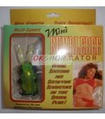 Mini BumbleBee Vibrator
