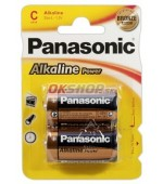 Panasonic Alkaline Power C 2ks